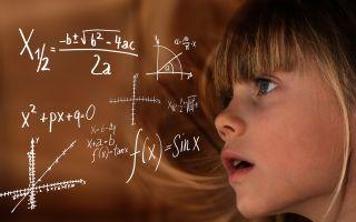 Физминутка по математике для дошкольников
