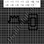 Графический диктант Ключик: рисунок по клеточкам для дошкольников