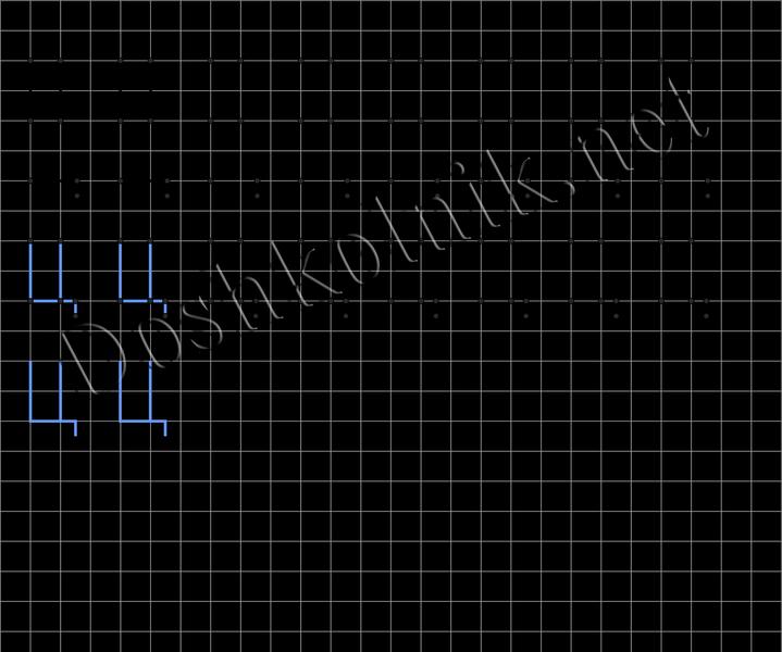 Печатная буква Ц для дошкольников
