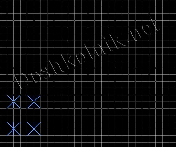 Печатная буква Ж для дошкольников