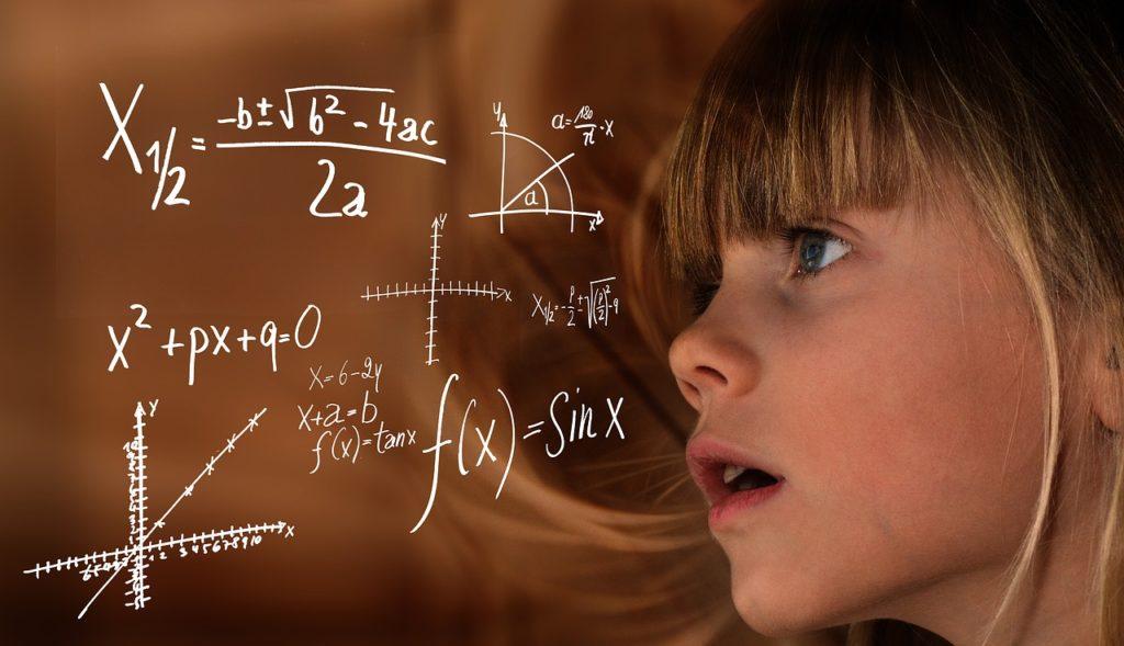 Математическая физминутка